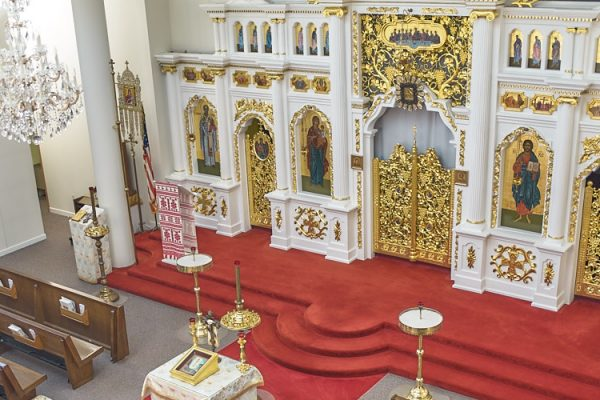 St.Katherine Ukrainia Orthdox Church 15