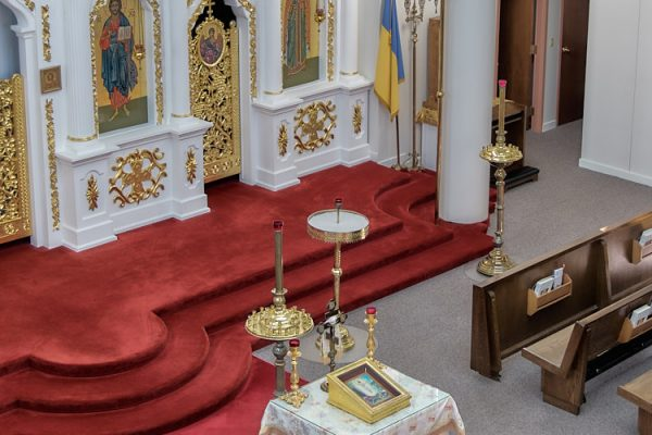 St.Katherine Ukrainia Orthdox Church 6