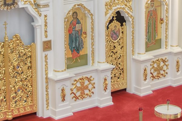 St.Katherine Ukrainia Orthdox Church 7