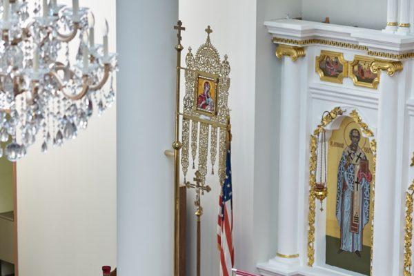 St.Katherine Ukrainia Orthdox Church 9